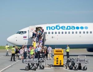Сборы авиакомпании «Победа» за создание, изменение и аннулирование бронирования