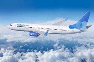 Новые правила перевозки и размеры ручной клади в самолете «Победа»