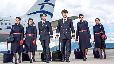 Aegean Airlines: Дешевые авиабилеты из Москвы в Грецию