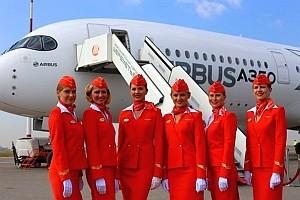 Аэрофлот: Акция на авиабилеты из Санкт-Петербурга в Ниццу