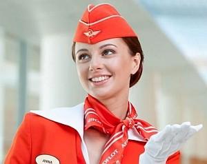 Аэрофлот: Акция на авиабилеты из Санкт-Петербурга в Краснодар