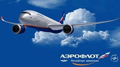 Аэрофлот: Акция на авиабилеты из Москвы на Кипр