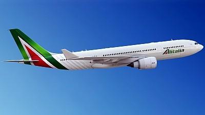 Alitalia: Акция на авиабилеты из Москвы и Санкт-Петербурга в Испанию