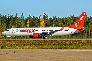 Авиакомпания Corendon Airlines начала летать из Екатеринбурга в Анталию