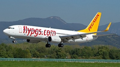 Pegasus Airlines: Акция на авиабилеты из Москвы в Египет