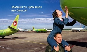 S7: Акция на авиабилеты из Санкт-Петербурга в Новосибирск