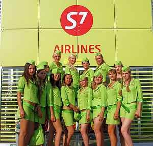 S7: Акция на авиабилеты из Москвы и Санкт-Петербурга в Ереван