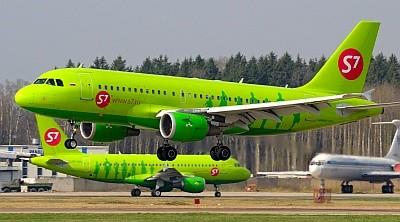 S7: Акция на авиабилеты из Москвы и Санкт-Петербурга в Анапу