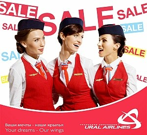 Ural Airlines: Акция на авиабилеты по России от 4000 рублей