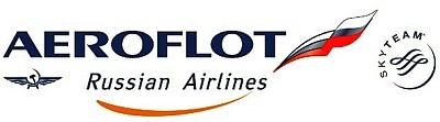 Аэрофлот: Акция на авиабилеты из Москвы в Казахстан