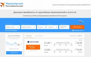 China Southern: Дешевые авиабилеты из Москвы на Филиппины