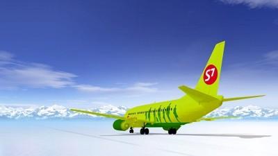 S7: Акция на авиабилеты из Москвы и Санкт-Петербурга в Уфу