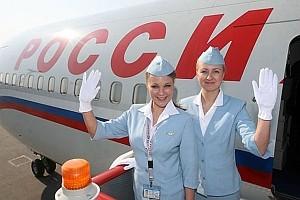 Россия: Акция на авиабилеты из Санкт-Петербурга в Новосибирск
