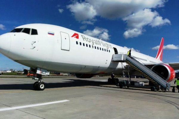 Royal Flight-3