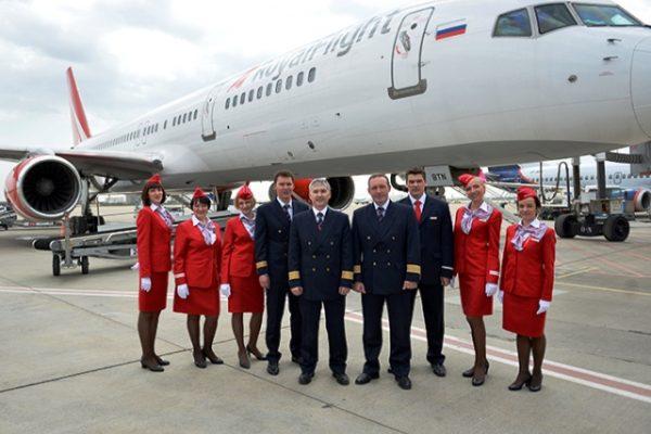 Royal Flight-4