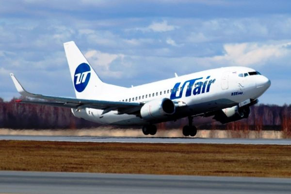 UTair-2