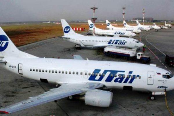 UTair-4