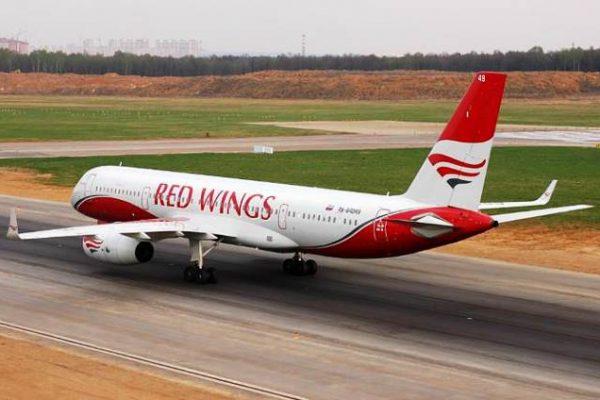 Red Wings-2