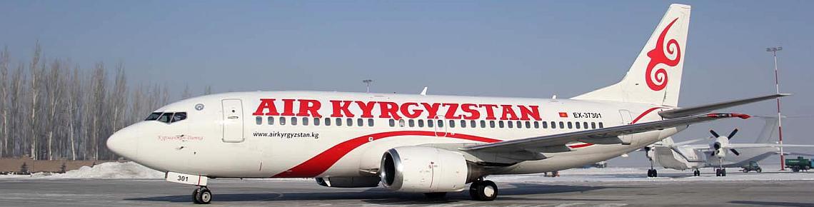 Авиабилеты в болгарию из казани