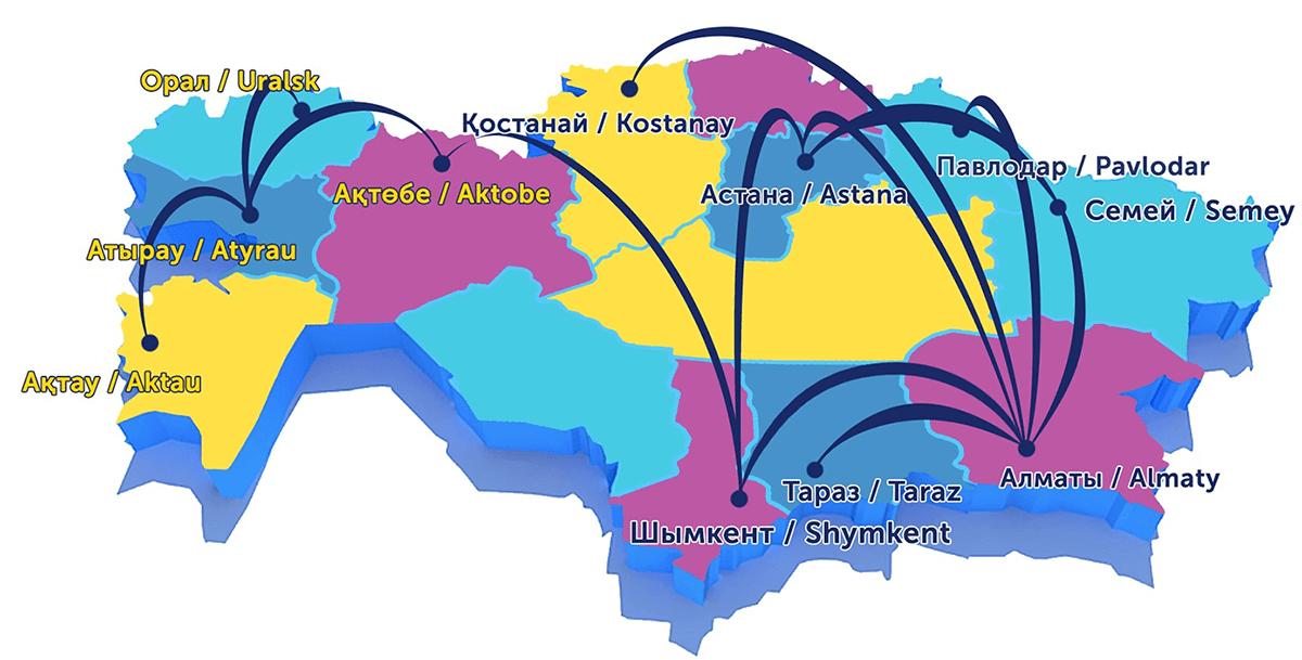 Карта маршрутов Qazaq Air