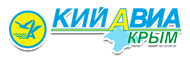 Кий Авиа Крым