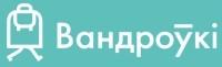 Vandrouki.ru