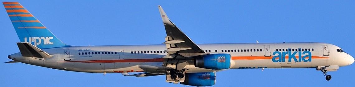 Arkia Israel Airline