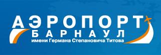 Аэропорт «Барнаул – Михайловка»