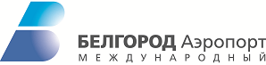 Аэропорт «Белгород»