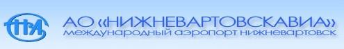 Аэропорт «Нижневартовск»