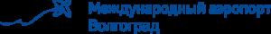 Аэропорт «Волгоград – Гумрак»