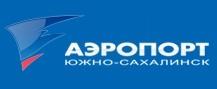 Аэропорт «Южно-Сахалинск – Хомутово»