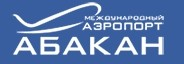 Аэропорт «Абакан»