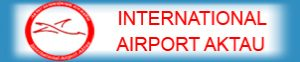 Аэропорт «Актау»