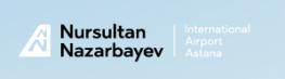 Аэропорт «Астана» Нурсултан Назарбаев