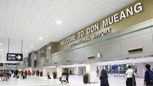 Аэропорт «Бангкок Дон Муанг»
