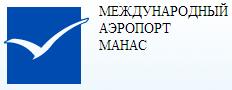 Аэропорт «Бишкек Манас»
