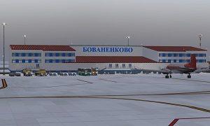 Аэропорт «Бованенково»