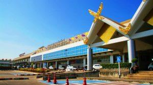 Аэропорт «ЧиангМай»