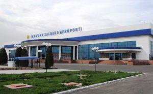 Аэропорт «Фергана»