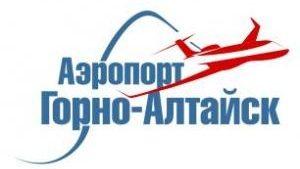 Аэропорт «Горно-Алтайск»