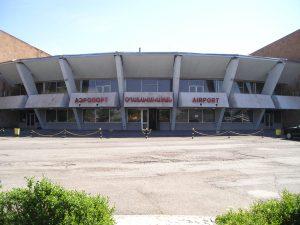 Аэропорт Гюмри «Ширак»