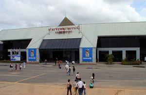 Аэропорт «Краби»