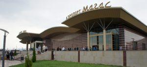 Аэропорт «Магас»