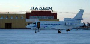 Аэропорт «Надым»