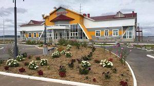 Аэропорт «Николаевск-на-Амуре»