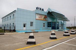 Аэропорт «Оха»