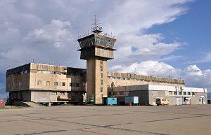 Аэропорт «Певек»