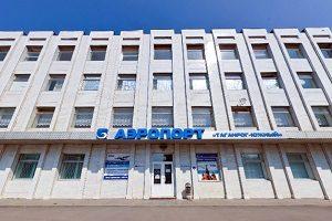 Аэропорт «Таганрог Южный»