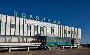 Аэропорт «Удачный Полярный»